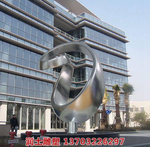 不锈钢雕塑 (3)
