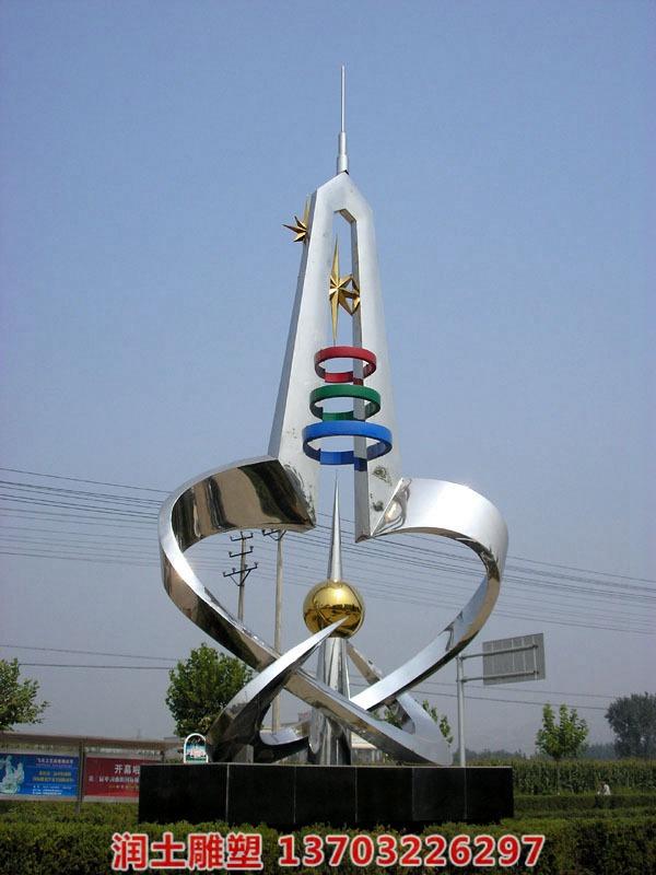 不锈钢雕塑 (5)