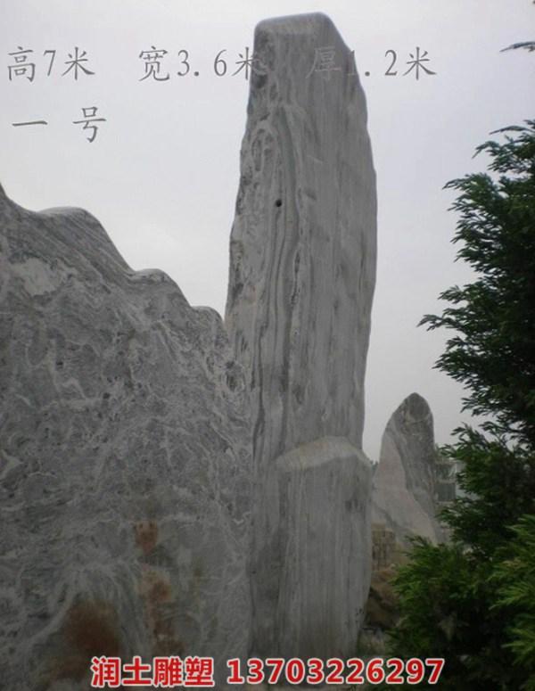 风景石 (8)