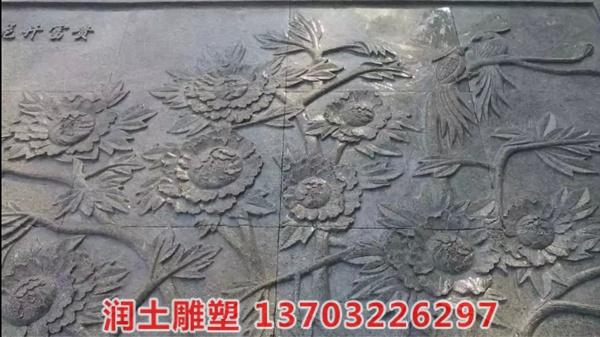 浮雕 (4)
