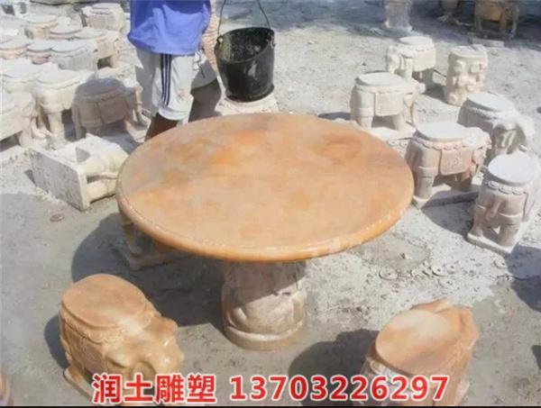 桌子凳子 (4)