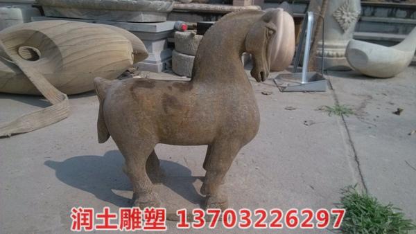 石雕唐马 (1)
