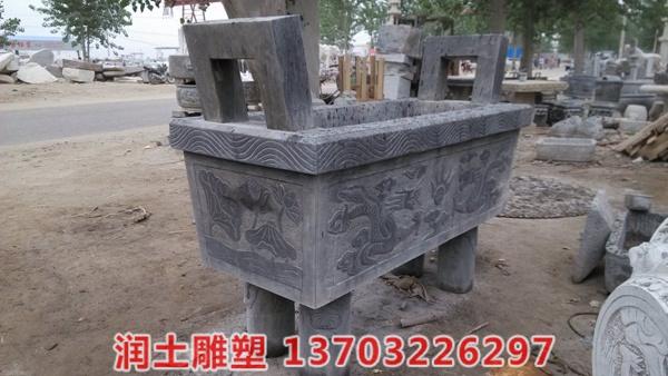 石雕香炉 (1)