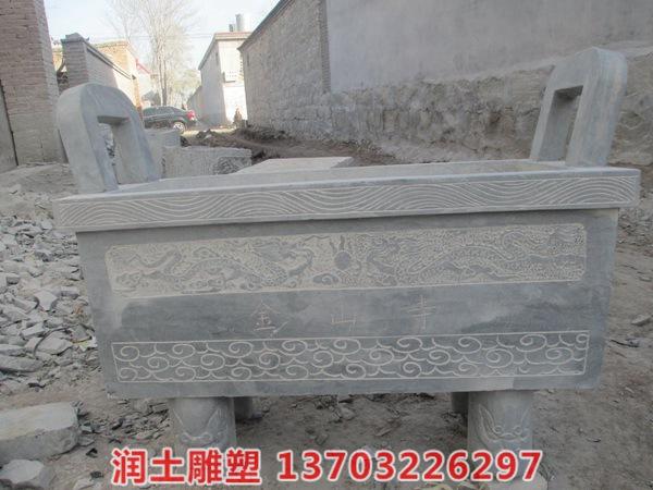 石雕香炉 (12)