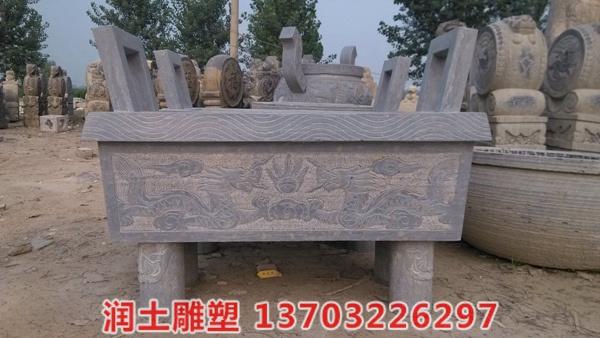 石雕香炉 (14)