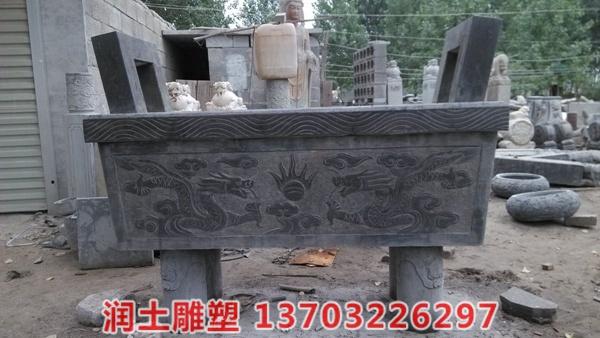 石雕香炉 (15)