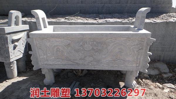 石雕香炉 (6)
