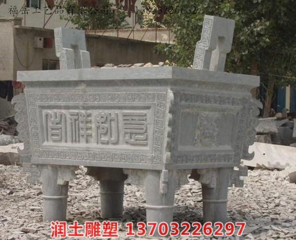 石雕香炉 (3)
