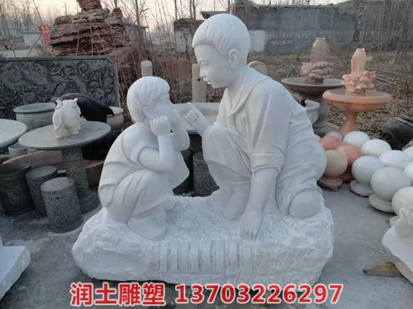 人物雕塑_产品展示_曲阳县润土雕塑有限公司