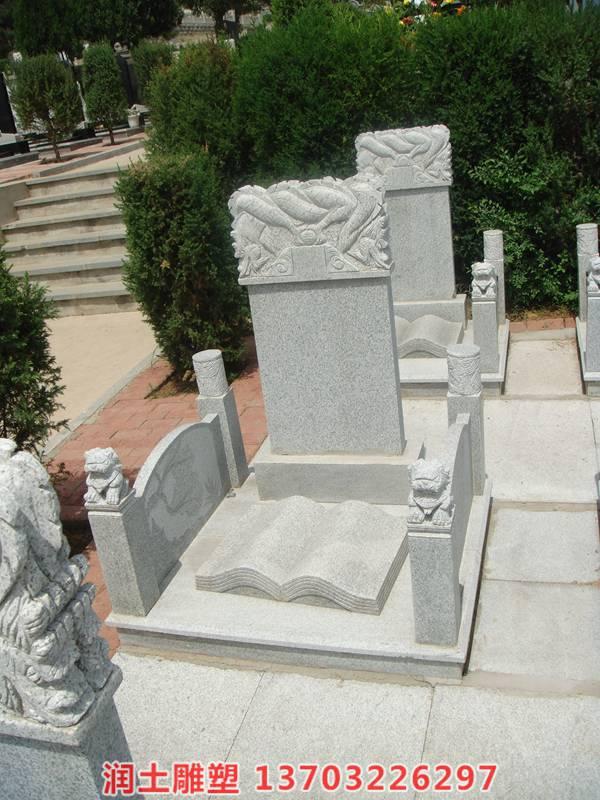 墓碑 (12)