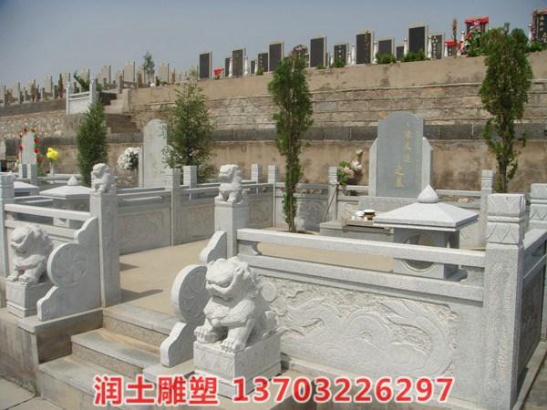 墓碑 (11)