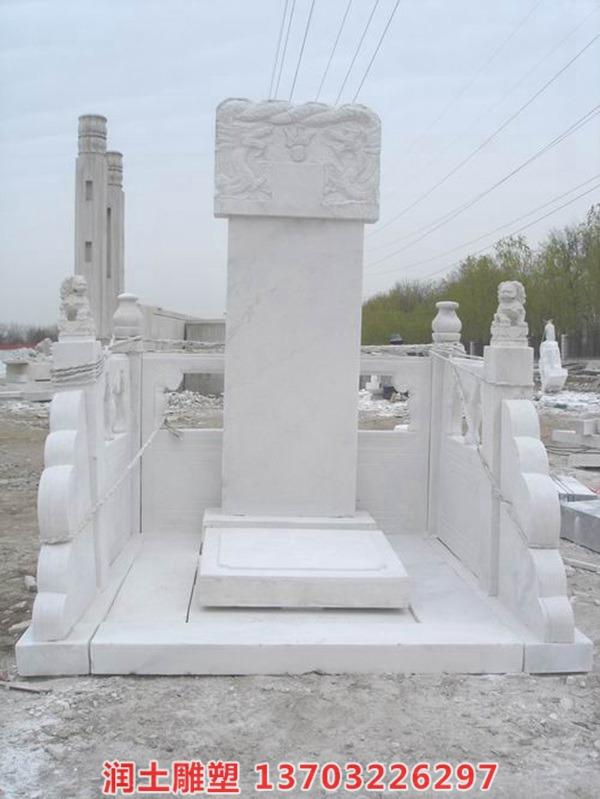 墓碑 (1)