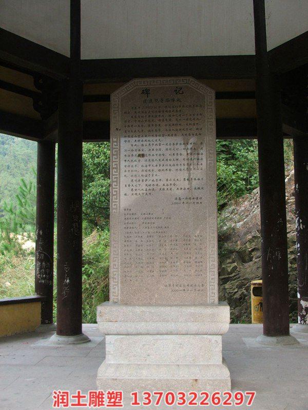 墓碑 (10)