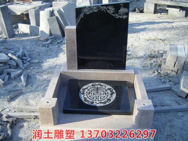 墓碑 (14)