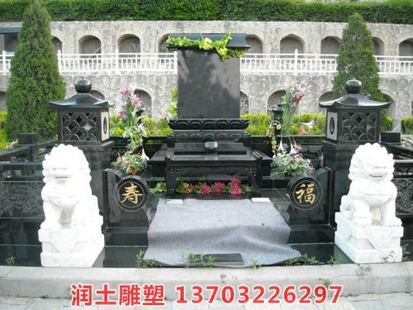 墓碑 (18)