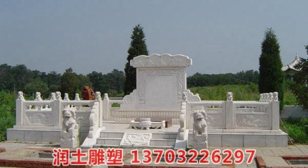 墓碑 (19)