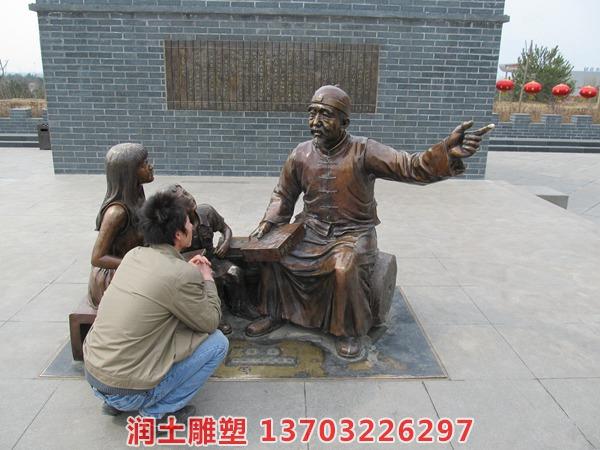 铜雕 (8)