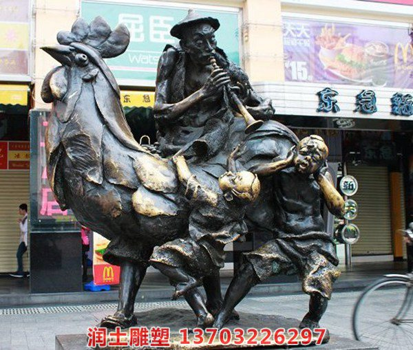 铜雕 (6)